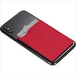 Accessories - Premium RFID Phone Wallet