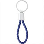 - Vegan Leather Twist Key Ring