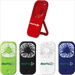 - Foldable Mini Fan