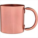 Tumblers & Mugs - Copper 14-oz. Retro Mug
