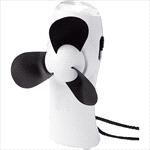 - Turbo Mini Fan / Flashlight